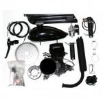vmb engine kit black